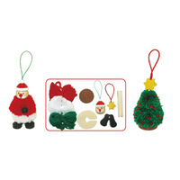 Kaper Kidz - DIY Crafts - Christmas Pom Pom Set